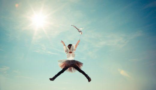 「自分を変えたい、変わりたい」そう思ったとき変われる人と変われない人の違い<前編>