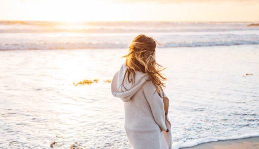 「恋愛や結婚がうまくいかない」エンパスが、親の人生と自分の人生を切り離す方法② 〜健全な関係性のための自己診断〜