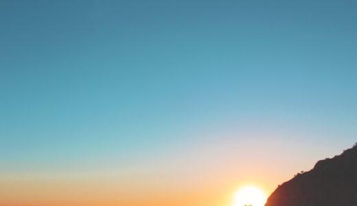 【終了しました】「南の島で人生を変える」ヒーリング体験セッション(宿泊つき)@小浜島/沖縄