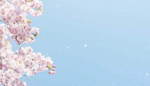 2020年春、私を新しくはじめよう。一悟術ヒーリング@関東