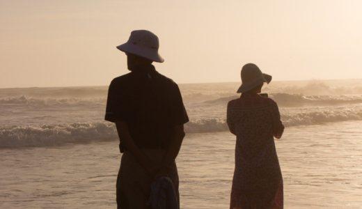 「過干渉の親が許せない」恋愛に影響する親子の共依存とは